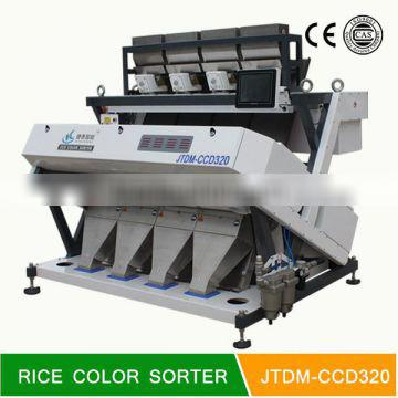 Top quality 4 chutes with 256 channels Plastic color sorter machinery