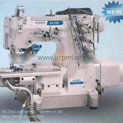 AR600D-35ZD-7 direct drive cylinder bed interlock sewing machine(left cutter with auto trimmer)