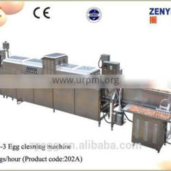 chicken house stainless steel egg cleaning equipment