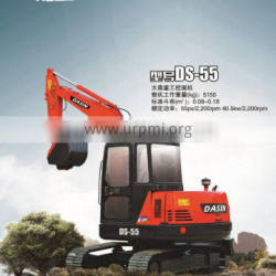Attractive fashion hot-sale small garden cheaper backhoe excavator 5tons
