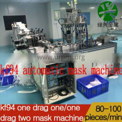 kF94 mask machine manufacturer contact numberQuality AssuranceKf94Koreanversion