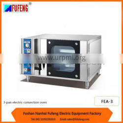 China Made commercila electric 3 pans convection oven for sale
