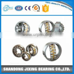 24136 spherical roller bearing with good quality.