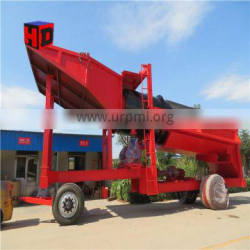 Alluvial Price of Gold Washing Plant with High Recovery Rate for sale