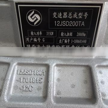 Gray Energy Saving Gear Box For Dongfeng