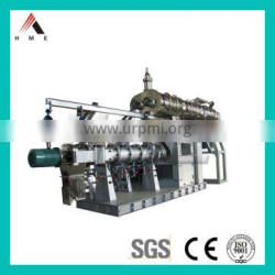Double Screw Steam Extruder