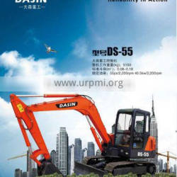Durable in use hot sale 7.5 ton small hydraulic excavator DS-55 5tons