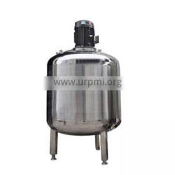 liquid soap 50 liter syrups paint stainless steel mixing tank