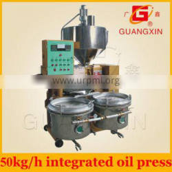 integrated screw soybean oil pressing extractor