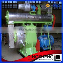 China Manufacturer animal feed processing cattle feed making machine