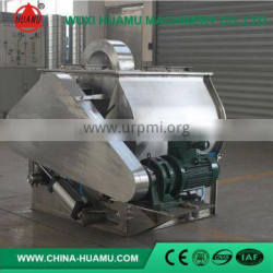 Practical special discount shaft paddle feed mixer