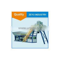 Small Portable Mobile Concrete Batching Plant for Sale