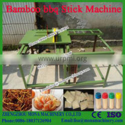 Longlife bamboo/wood toothpick manufacturing machine, whole production line for toothpick maker