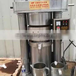 Complete automatic kernel oil extraction machine Cocoa butter hydraulic oil mill machinery