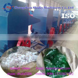 Washer and dryer/ plastic recycle crusher for PP PE PVC what's app 008613703827012