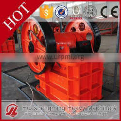 HSM ISO CE Quarry 5-20 t/h Durable Manual Stone Crusher
