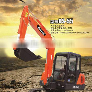 Durable in use new arrival small excavator rubber crawler DS-55 5tons