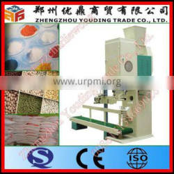 Best Selling 2-50kg/bag Automatic Nuts Weighing And Packing Machine