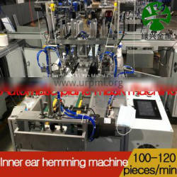 Inner ear mask machine videoExport package clearance