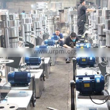 commercial sunflower seed oil press/oil extraction/oil expeller machine