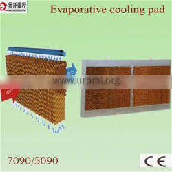 Air cooler cooling pad wet curtain for poultry farm
