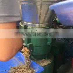 newly electric animal feed pellet mill chicken feed pellet machine