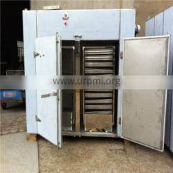 commercial herb drying machine