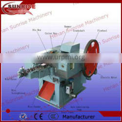 21 Nail production line 0086 13721438675