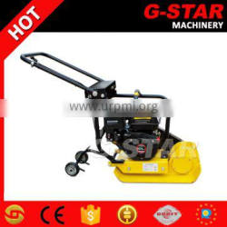 PB60 Petrol powered concrete plate compactor china supplier