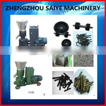 wood pellet mill machine with CE