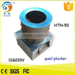 Professional poultry slaughter house use commercial automatic chicken plucker machine HNT-50