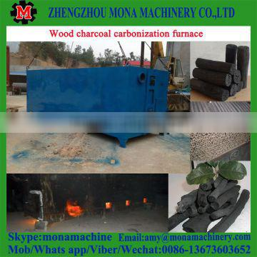 China best supplier wood sawdust carbonization furnace with high temperature