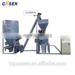 poultry feed machine with simple mixing machine for sale