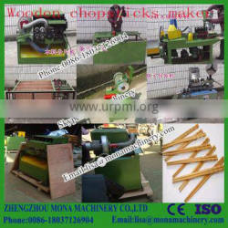 Wholesale Customized bamboo chopstick making machine Manufacturer