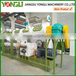 Customized pet fish feed making extruder with competitive price