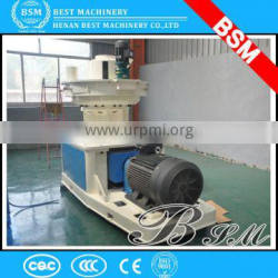 Singapore good price Pine Tree Waste Pellet Making Machine For Sale