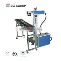 Best sale High-Speed 30w metal China supplier flying fiber laser marking machinery for wood