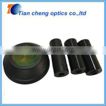China supplier Co2 beam expander