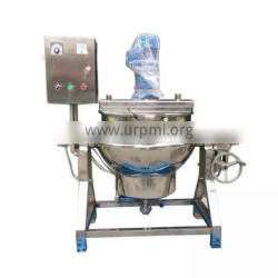 steam jacketed kettle definition electric jacketed kettle tilting double jacketed kettle
