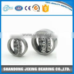 2307 fairings motorcycle self-aligning ball bearings 35*80*31mm
