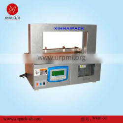 WK01-30 Automatic Packing Machine