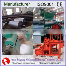 High performance wet ferrous metal upgrade plant