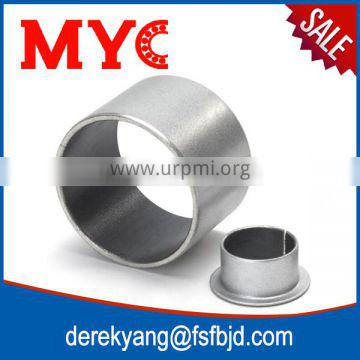 auto front stabilizer bushing