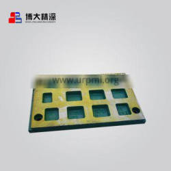 Highly Precision Metso mineral jaw crusher wear parts Swing fixed jaw plate