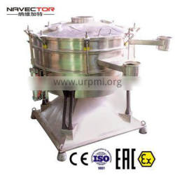 Plastic rotary vibrating screen machine for sale