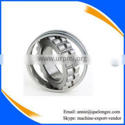 High Precision Self-aligning Ball Bearing Chrome Steel GCr15 Ball Bearing