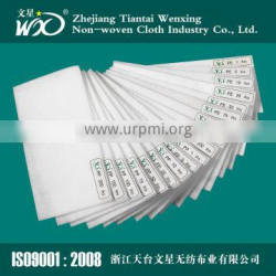 [Good Quality manufacturer] micron filter fabric