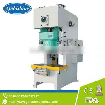 PLC controller aluminum foil container automatic punching machine
