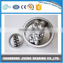 Cheap Price Self-aligning Ball Bearings 2207