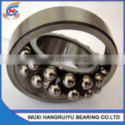 Top quality good price rich stock self-aligning ball bearing 127TV